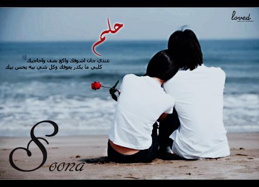 صور حب ورومانسية وعشق صور للمخطوبين والمتزوجين والمرتبطين بالحب (4)