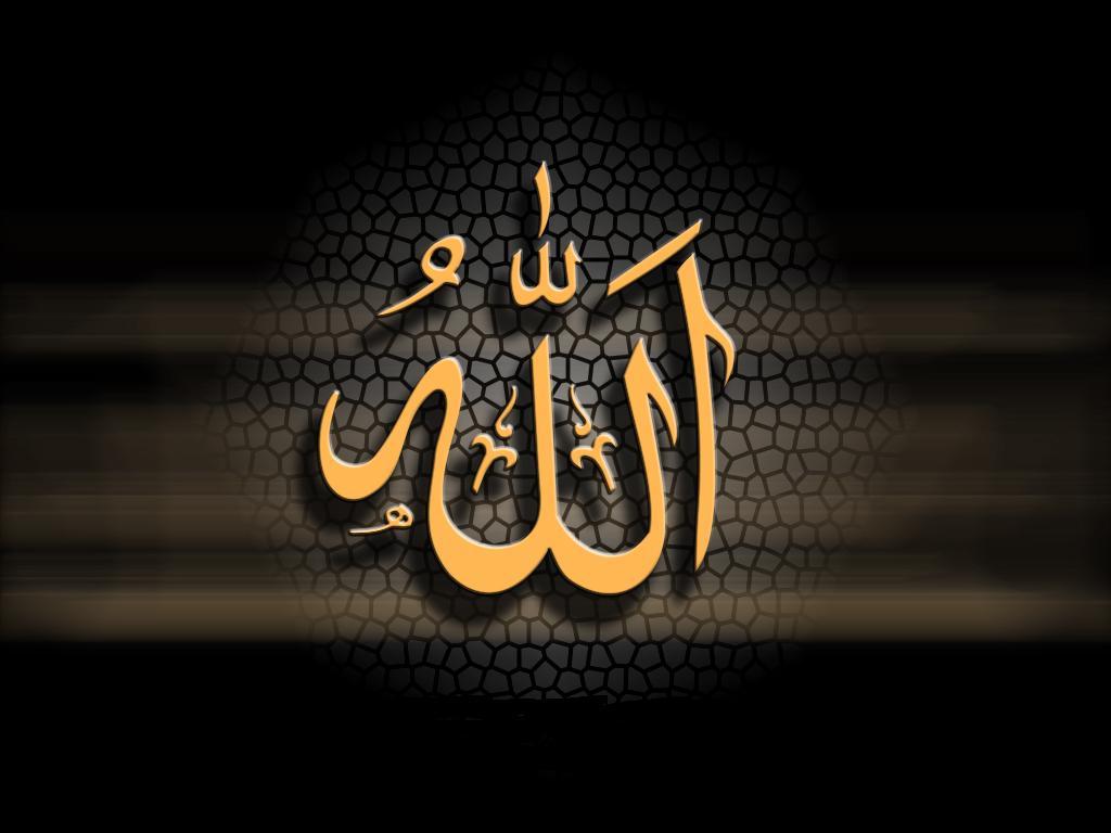 صور كلمة الله مكتوبة علي صور خلفيات وصور لفظ الجلالة (1)