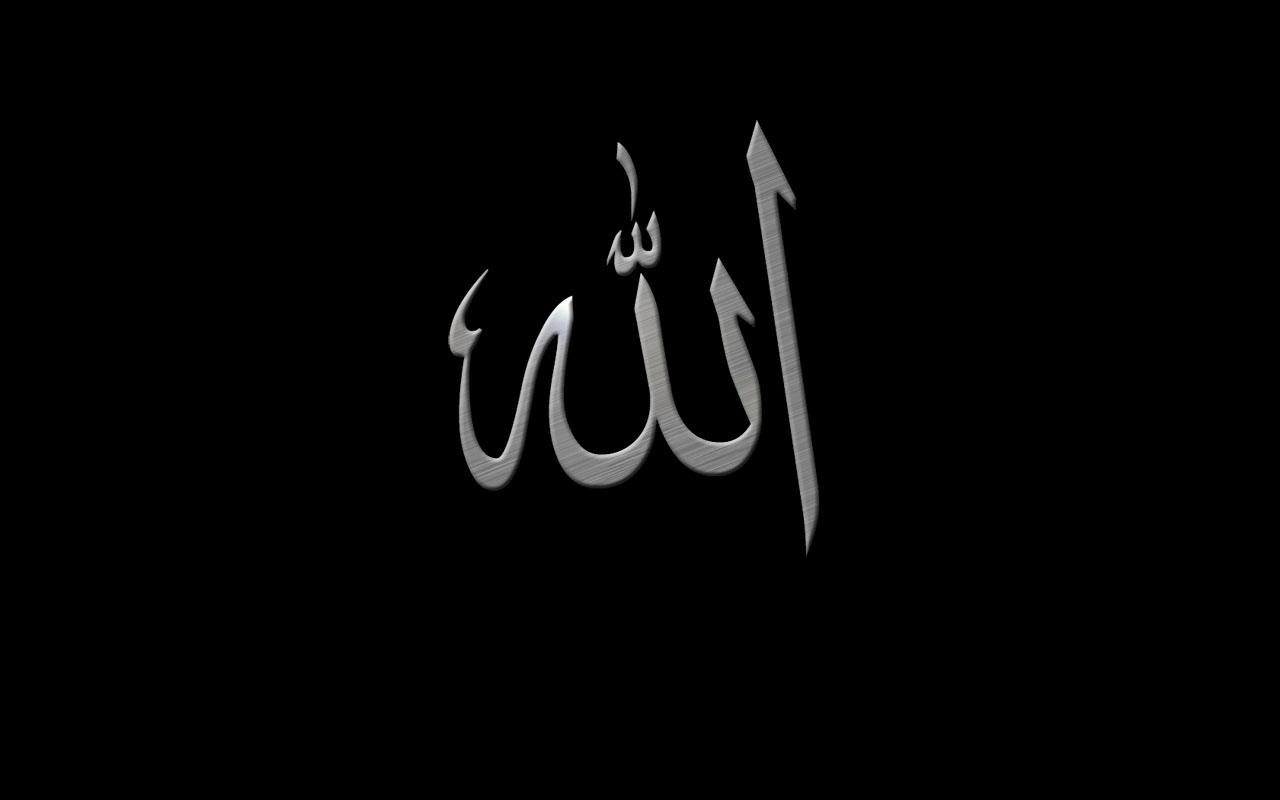 صور كلمة الله مكتوبة علي صور خلفيات وصور لفظ الجلالة (15)