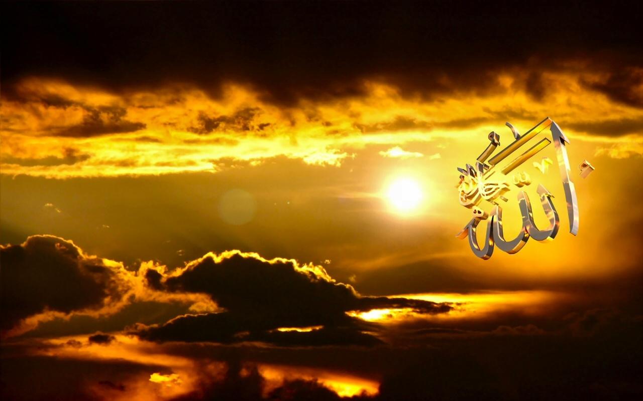 صور كلمة الله مكتوبة علي صور خلفيات وصور لفظ الجلالة (23)
