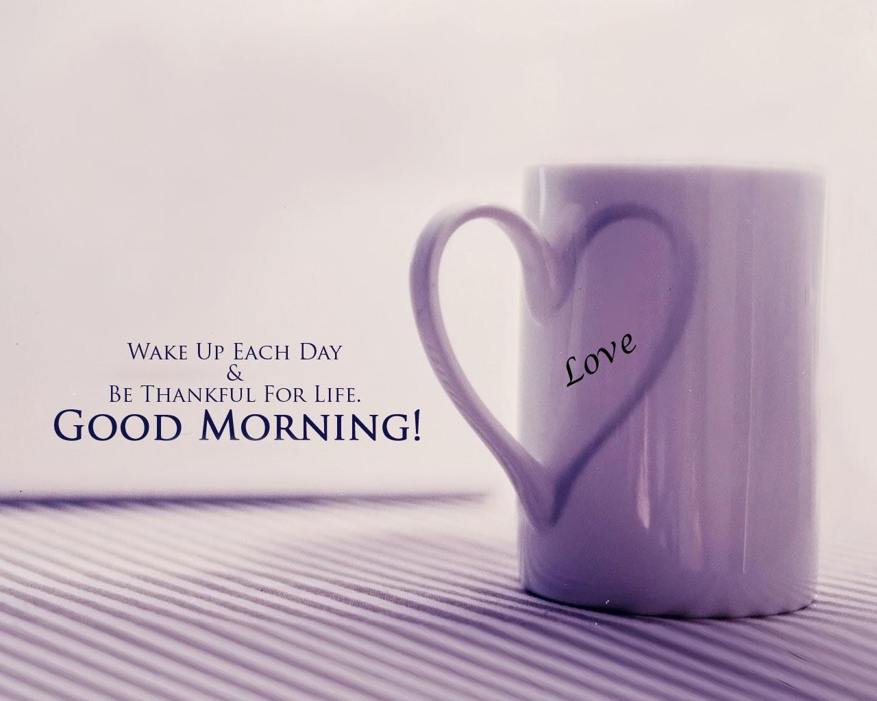 صور صباح الخير وصور للصباح (57)