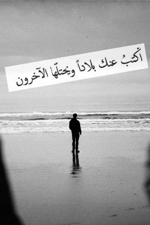 صور حزن وزعل صور حزينة مكتوب عليها كلام حزين (6)
