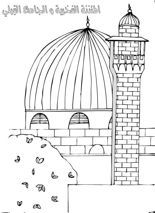 صور رسومات للتلوين للأطفال تلوين رسم اطفال (1)