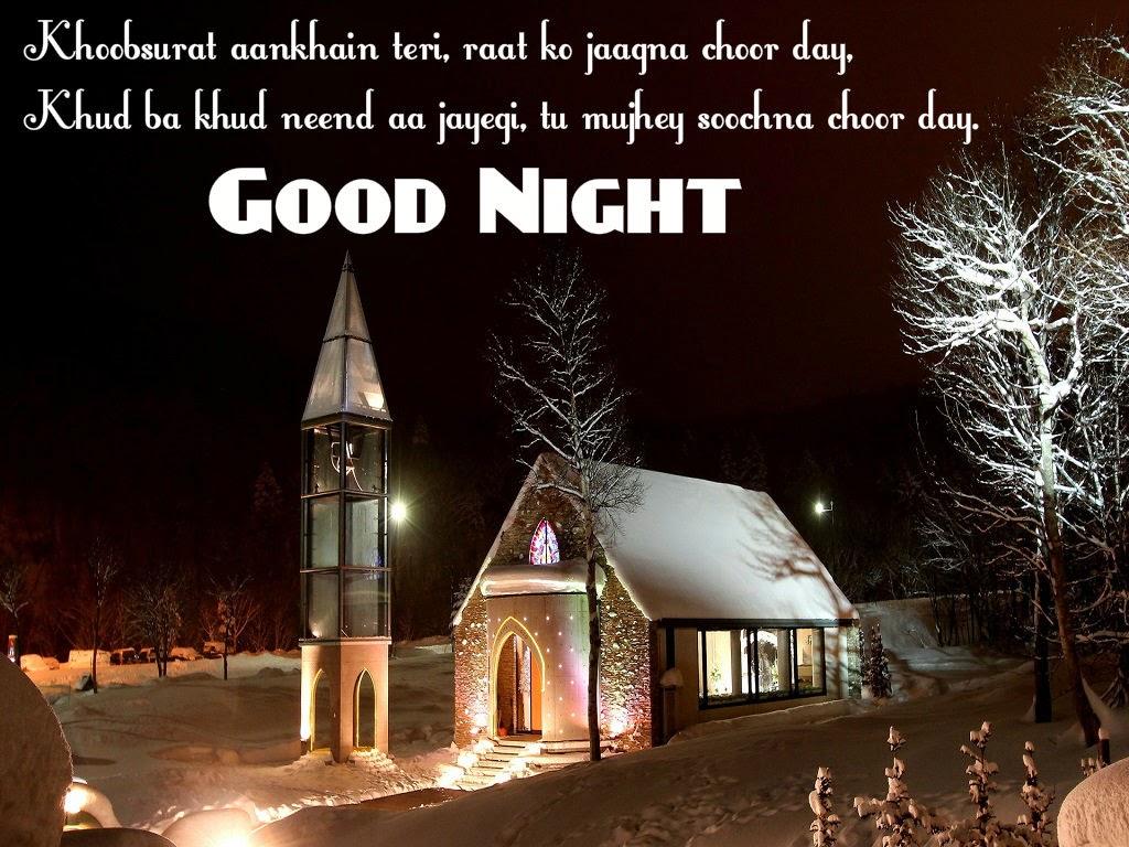 صور مساء الخير Good Night صور مكتوب عليها مساء الخير (20)