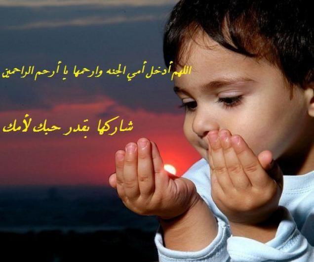 صور خلفيات دينية واسلامية جميلة ادعية اسلامية (10)