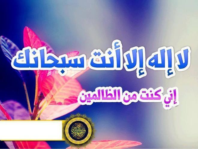 صور خلفيات دينية واسلامية جميلة ادعية اسلامية (11)