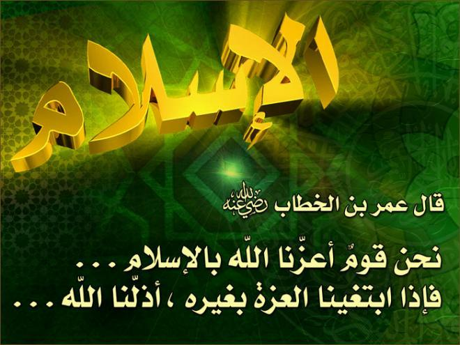 صور خلفيات دينية واسلامية جميلة ادعية اسلامية (16)