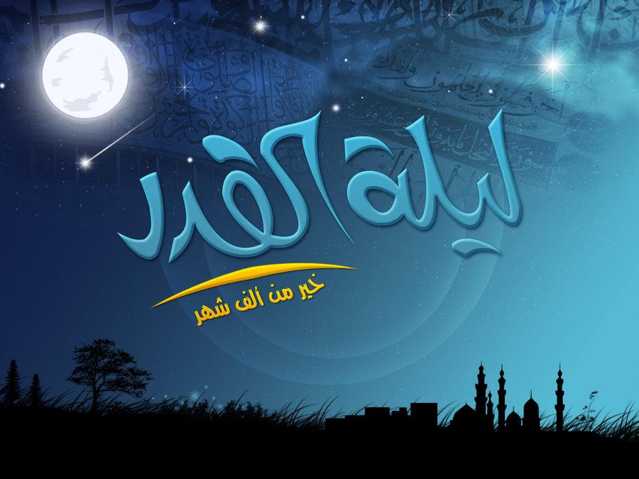 صور خلفيات دينية واسلامية جميلة ادعية اسلامية (20)