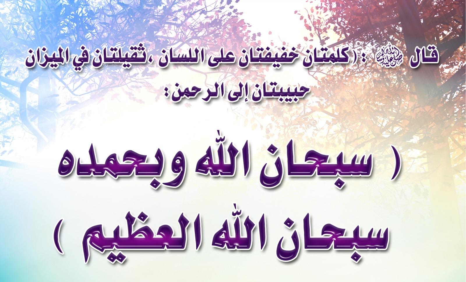 صور خلفيات دينية واسلامية جميلة ادعية اسلامية (21)