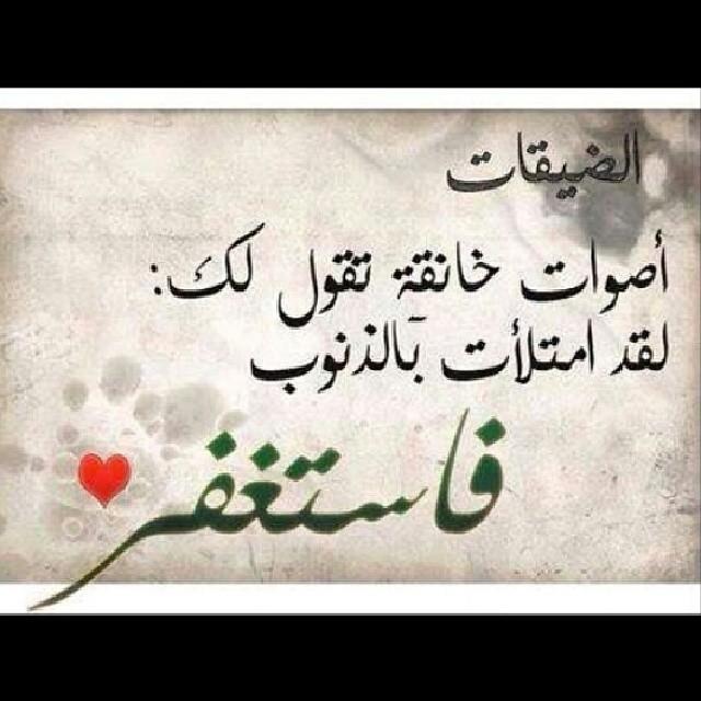 صور خلفيات دينية واسلامية جميلة ادعية اسلامية (23)