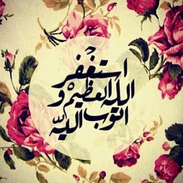صور خلفيات دينية واسلامية جميلة ادعية اسلامية (24)