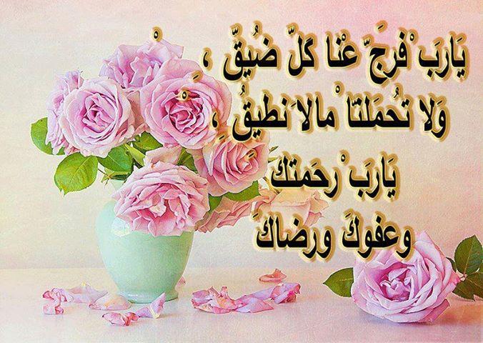 صور خلفيات دينية واسلامية جميلة ادعية اسلامية (26)