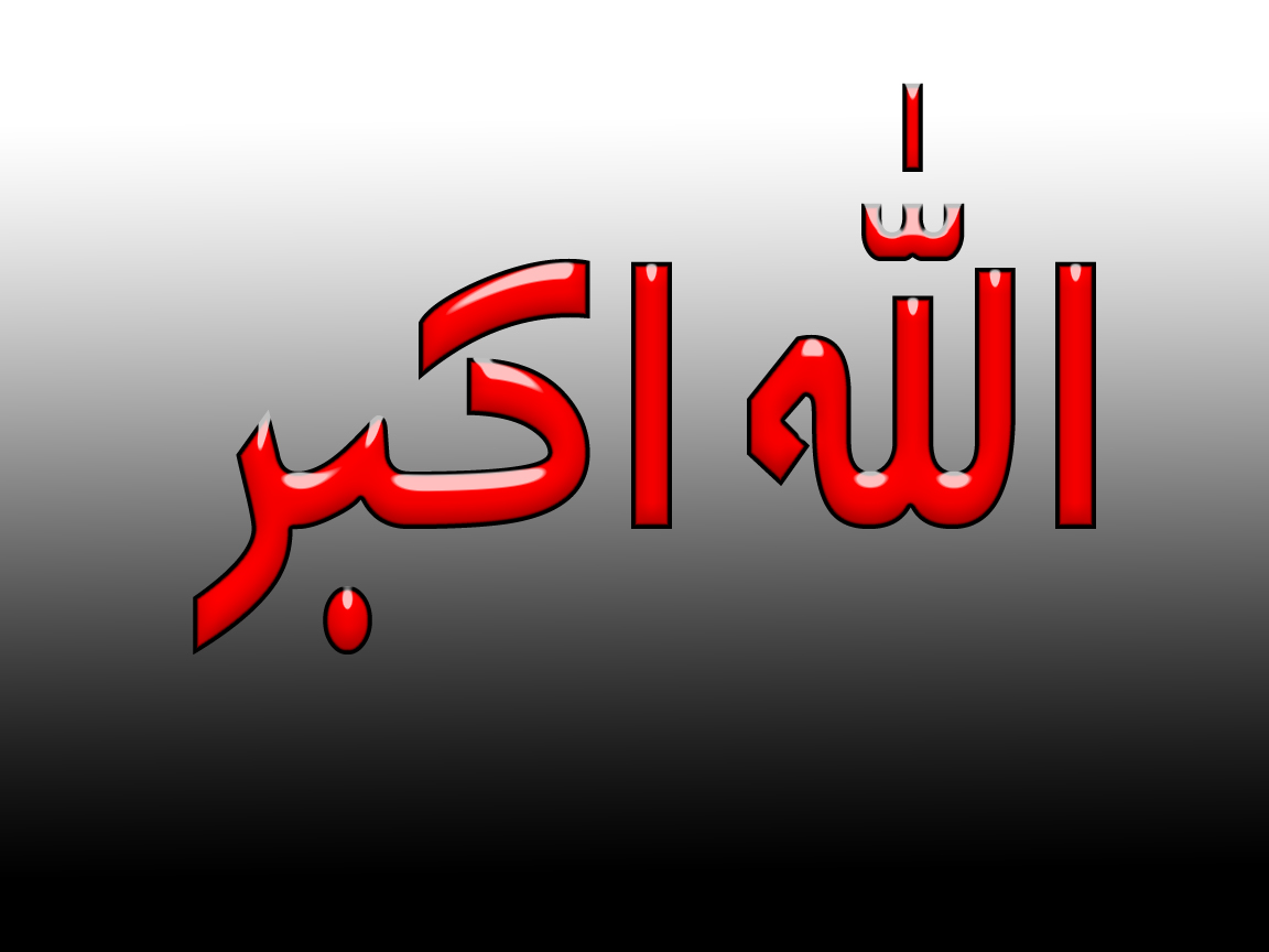 صور خلفيات دينية واسلامية جميلة ادعية اسلامية (29)