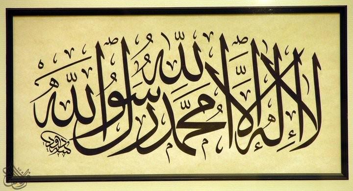 صور خلفيات دينية واسلامية جميلة ادعية اسلامية (3)