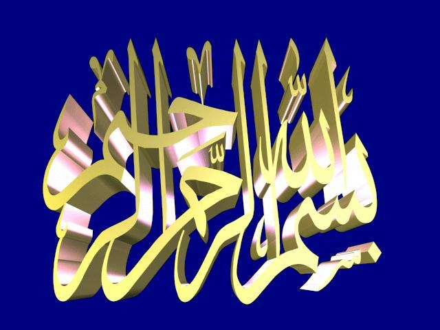 صور خلفيات دينية واسلامية جميلة ادعية اسلامية (31)