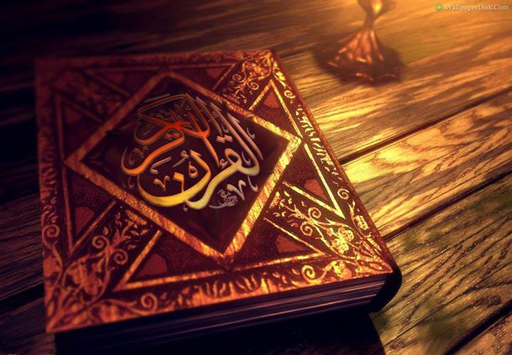 صور خلفيات دينية واسلامية جميلة ادعية اسلامية (33)