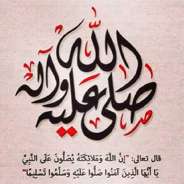 صور خلفيات دينية واسلامية جميلة ادعية اسلامية (34)