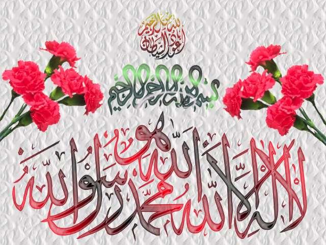 صور خلفيات دينية واسلامية جميلة ادعية اسلامية (36)