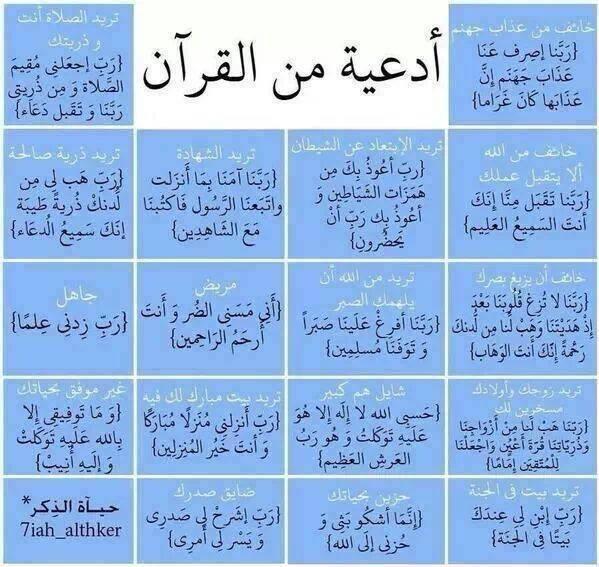 صور خلفيات دينية واسلامية جميلة ادعية اسلامية (39)