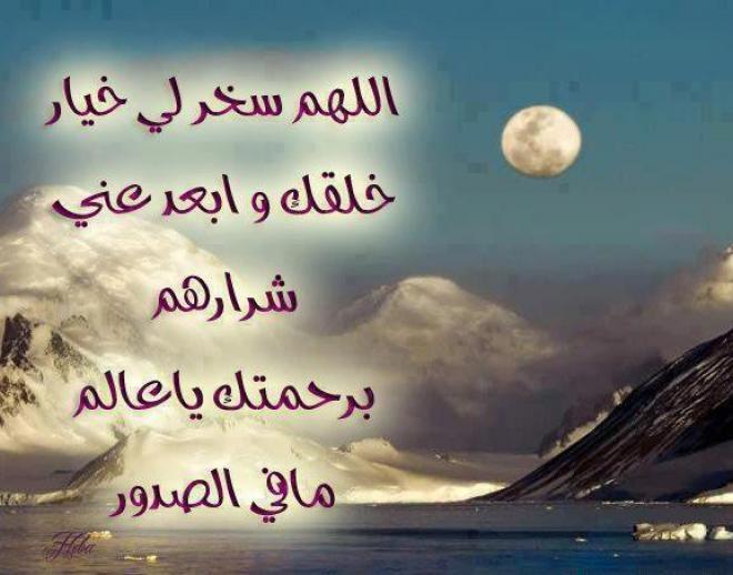 صور خلفيات دينية واسلامية جميلة ادعية اسلامية (6)
