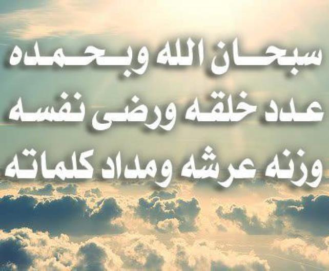 صور خلفيات دينية واسلامية جميلة ادعية اسلامية (8)