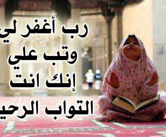 صور خلفيات دينية واسلامية جميلة ادعية اسلامية (9)