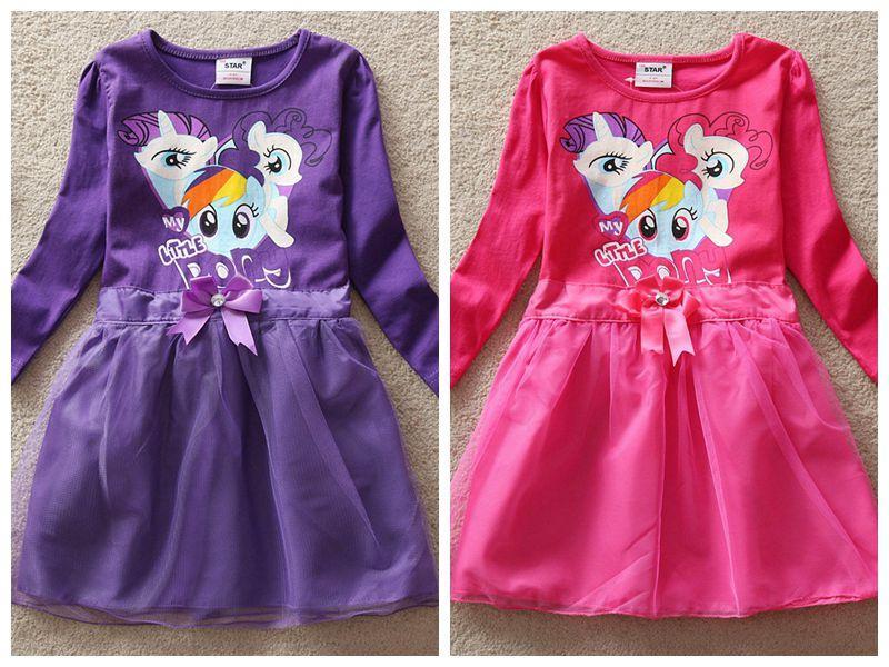 ملابس اطفال مواليد جديدة بالصور 2016 (7)