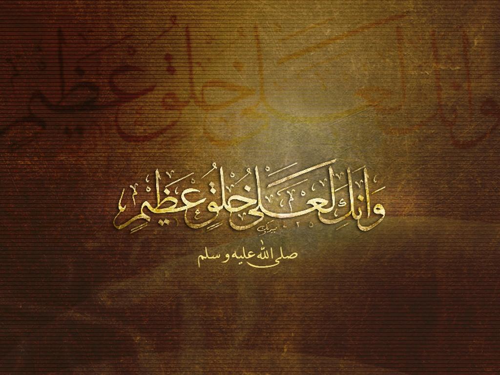 صور اسلامية ودينية واسلامية للواتس اب 2016 (22)