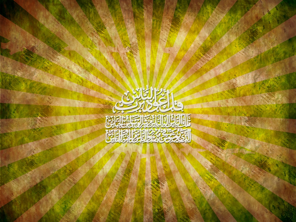 صور اسلامية ودينية واسلامية للواتس اب 2016 (23)