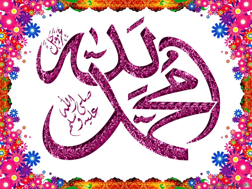 صور اسلامية ودينية واسلامية للواتس اب 2016 (30)