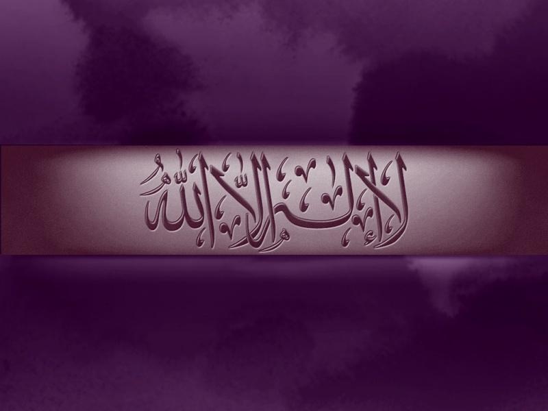 صور اسلامية ودينية واسلامية للواتس اب 2016 (6)