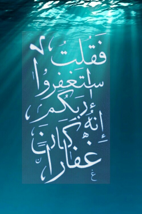 صور رمزيات وخلفيات اسلامية ودينية للواتس اب 2016 (10)
