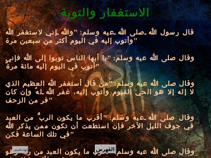 صور رمزيات وخلفيات اسلامية ودينية للواتس اب 2016 (15)