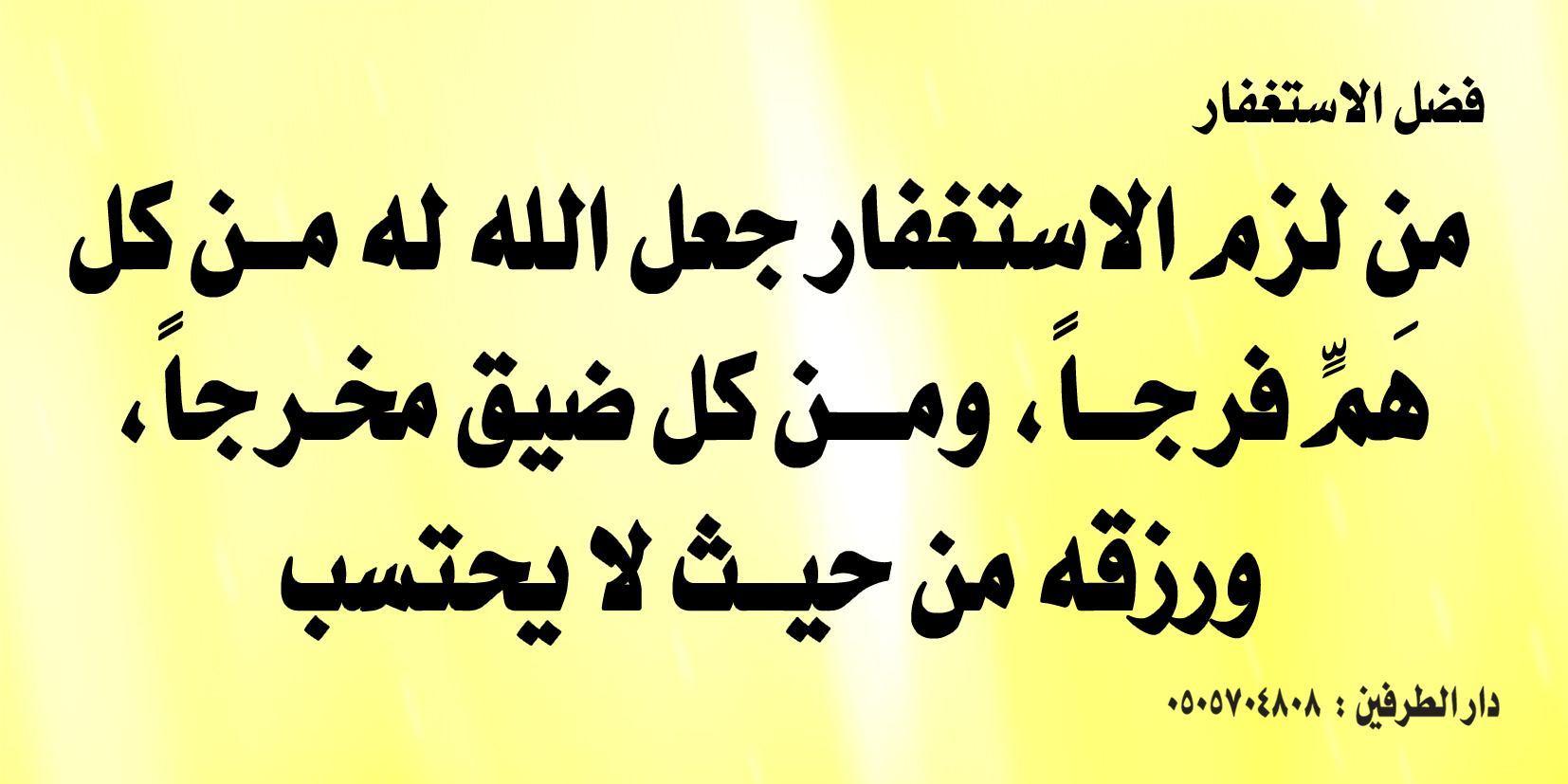 صور رمزيات وخلفيات اسلامية ودينية للواتس اب 2016 (2)