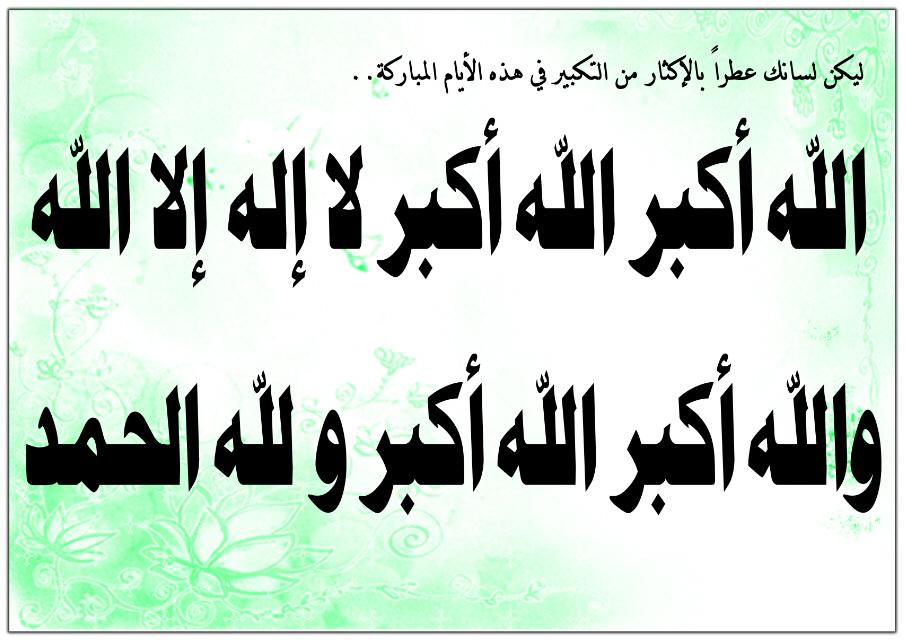 صور رمزيات وخلفيات اسلامية ودينية للواتس اب 2016 (27)