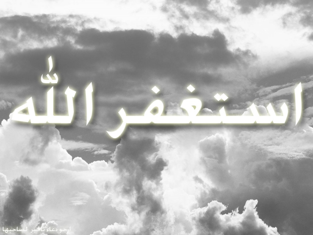 صور رمزيات وخلفيات اسلامية ودينية للواتس اب 2016 (7)