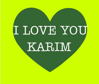صور اسم كريم رمزيات مكتوبة Karim (4)