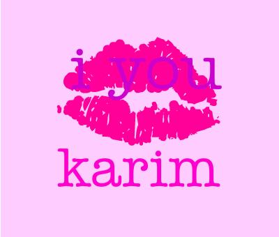 صور اسم كريم رمزيات مكتوبة Karim (6)
