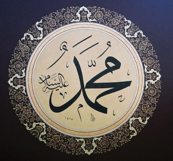 صور اسم محمد مزخرف اسم محمد بالخط العربي (1)