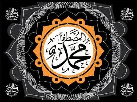 صور اسم محمد مزخرف اسم محمد بالخط العربي (22)