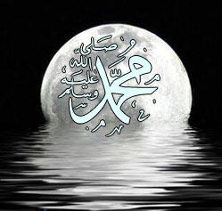 صور اسم محمد مزخرف اسم محمد بالخط العربي (23)