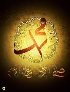 صور اسم محمد مزخرف اسم محمد بالخط العربي (30)
