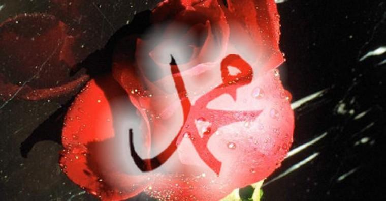 صور اسم محمد مزخرف اسم محمد بالخط العربي (32)