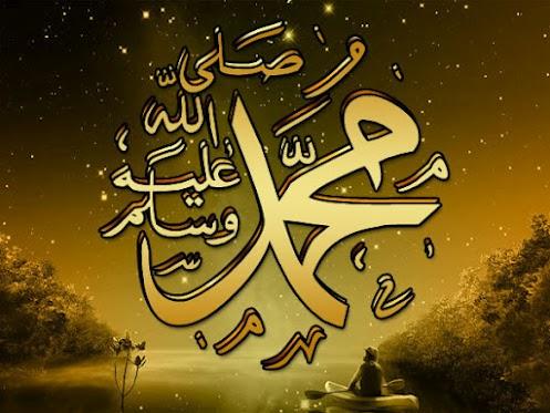 صور اسم محمد مزخرف اسم محمد بالخط العربي (4)