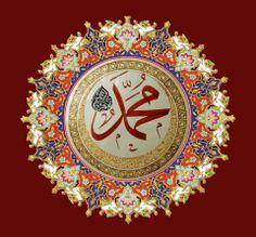 صور اسم محمد مزخرف اسم محمد بالخط العربي (8)