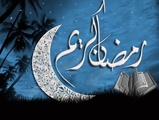 صور التهنئة بشهر رمضان الكريم 2016 خلفيات شهر رمضان (18)