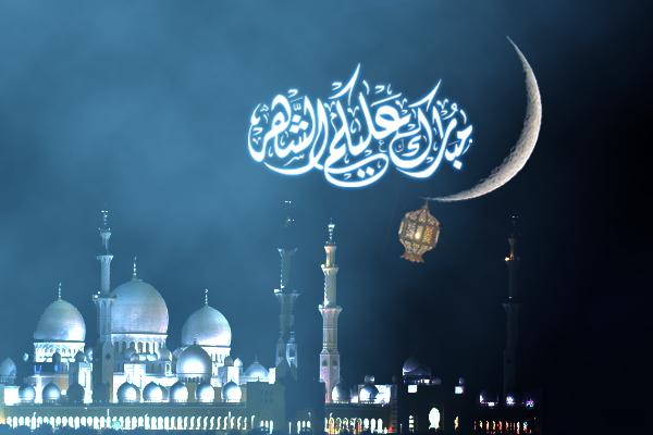 صور التهنئة بشهر رمضان الكريم 2016 خلفيات شهر رمضان (19)