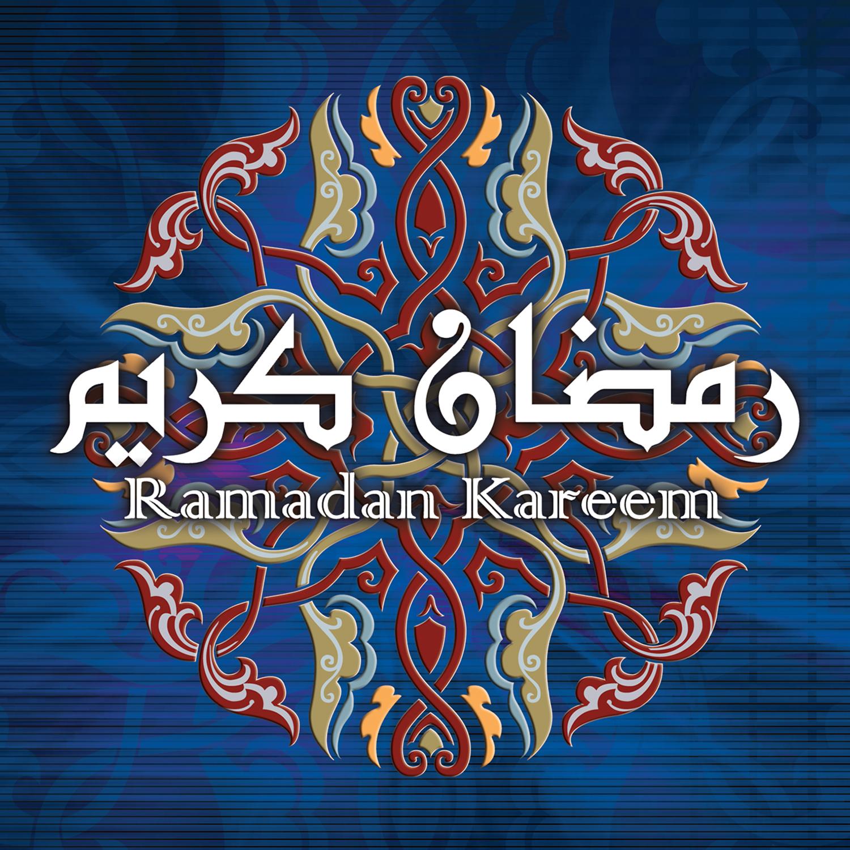 صور التهنئة بشهر رمضان الكريم 2016 خلفيات شهر رمضان (9)