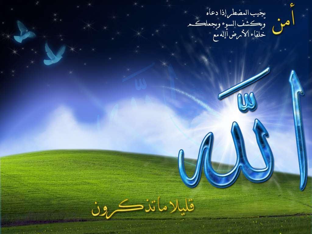 صور خلفيات اسلامية جميلة وجديدة تحميل خلفيات اسلامية (10)