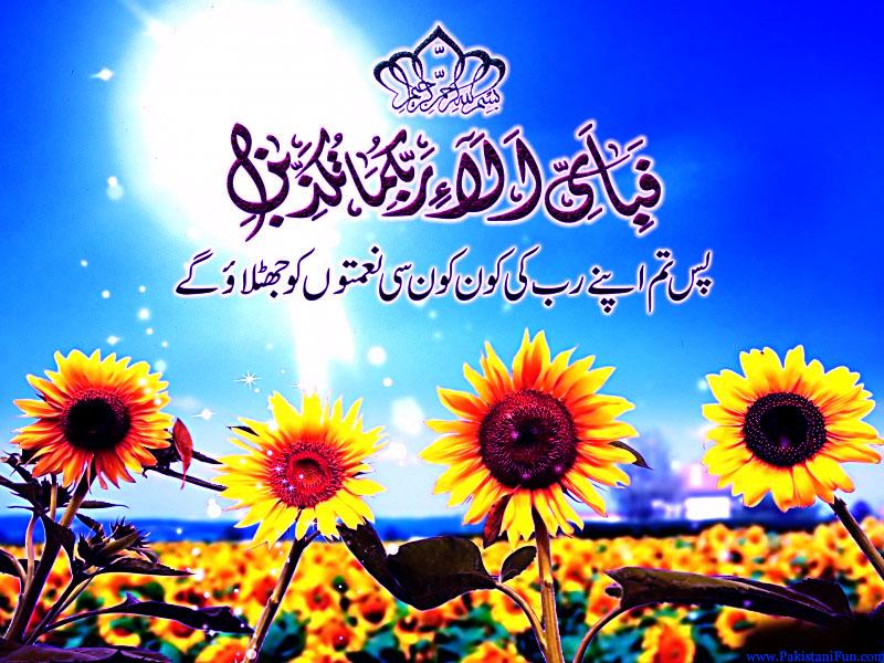 صور خلفيات اسلامية جميلة وجديدة تحميل خلفيات اسلامية (11)